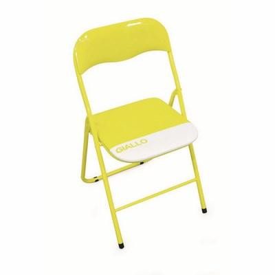 galileo casa sedia pieghevole pantone 828893 sedia pieghevole in ...
